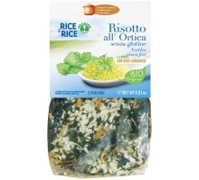 Risotto all'ortica Bio