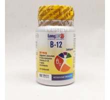 B12 sublinguale - 100 compresse