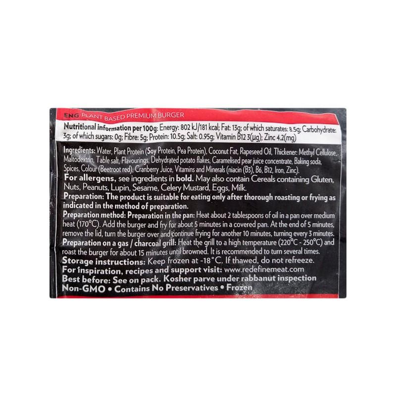 3x2 Pesto ligure Vegano con No-Muh