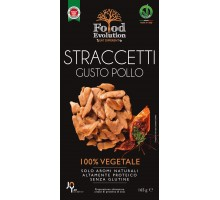 STRACCETTI POLLO Food Evolution